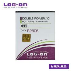 LOG-ON Battery Untuk polytron Rocket T4 / R2506 / polytron Quadro - Double Power & IC - Garansi 6 bulan