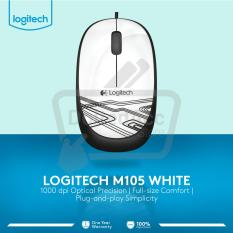 Logitech M105 Optical Mouse - Putih