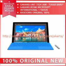 MICROSOFT Surface Pro 4 - RAM 8 GB - Intel Core i5 - SSD 256 GB - Silver + Free Surface Keyboard (Black)