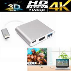 New Produk Unique 3 in 1 Hub Tipe C USB 3.1 ke USB-C 2K 1080p Adaptor HDMI USB3.0 Untuk Apple Macbook