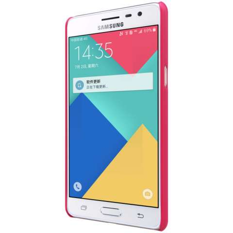 Nillkin For Samsung Galaxy J3 Pro / J3110 Super Frosted Shield Hard Case Original - Merah