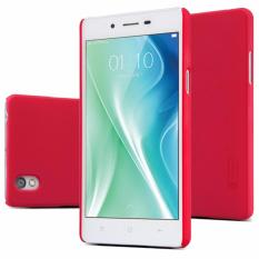 Nillkin Frosted case for Oppo Mirror 5/5s (A51) - Merah + free screen protector