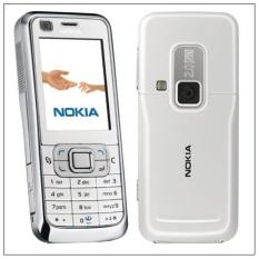 Nokia 6120c 3G HSPA - RAM 64 MB - White