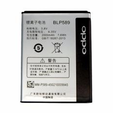 Oppo BLP 589 BLP589 For Oppo Joy 3 Oppo Mirror 3 Battery Baterai Original 100%