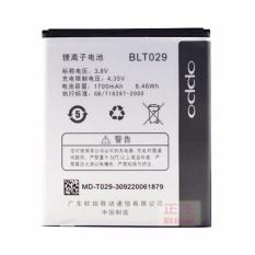 Oppo BLT029 Original Battery for Oppo Joy R1001 / Oppo Find Clover R815 / Find Muse R821