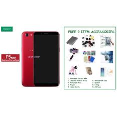 OPPO F5 6GB [6/64GB] + FREE 9 ITEM ACCESSORIES