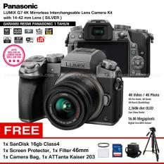 Panasonic DMC-G7K Silver - Kamera Mirrorless G7 WiFi 4K 16MP + Lumix G Vario 14-42mm/ F3.5-5.6 II ASPH (Garansi Resmi) + Screen Protector + SanDisk 16GB + Filter 46mm + Camera Bag + ATTanta Kaiser 203