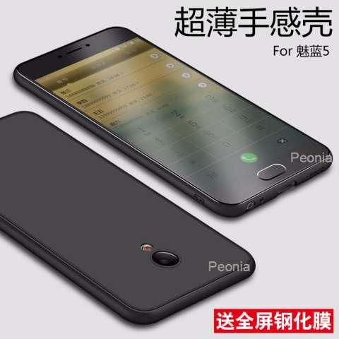 Peonia Anti Fingerprint Premium Quality Grade A Ultraslim Hybrid Case for Meizu M5 (5.2 Inch