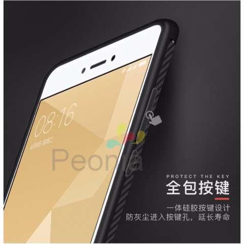 Peonia Synthetic Fiber Carbon Ultraslim Hybrid Case for Xiaomi Redmi Note 4 / Redmi Note 4X