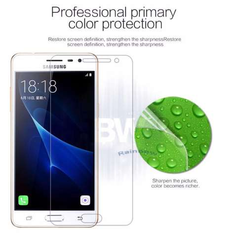 Rainbow Tempered Glass Samsung Galaxy J3 Pro 2017 J3110/ Screen Protector /