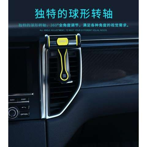 Remax Air Vent Universal Car Holder for Smartphone - RM-C24 - Black/Yellow
