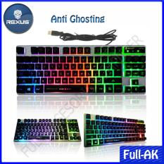 Rexus K9TKL Keyboard Gaming USB Battlefire + 3 Colors Rainbow Backlight - Silver
