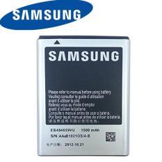 SAMSUNG Battery EB484659 Baterai for S5820 Galaxy Star / Samsung Galaxy Wonder i8150 / SPH-D600 Conquer 4G