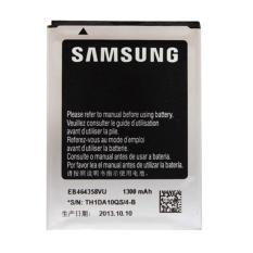 Samsung Battery for Galaxy Ace Plus Fame and Young Duos - 1300 mAh