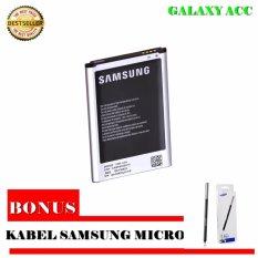Samsung Battery for Galaxy Note 3 SM-N900 + Gratis Stylus Pen Samsung Galaxy Note 3