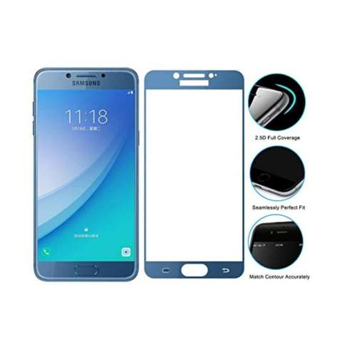 Samsung Galaxy A7 2017 (A720F) Screen Protector - Tempered Glass 2.5D 0.3mm