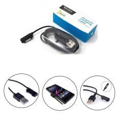 Sony Kabel Data Magnetik For Xperia Z Ultra Z1