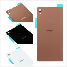 Sony Xperia Z3 / D6653 - Back Cover Case / Penutup Belakang - Emas