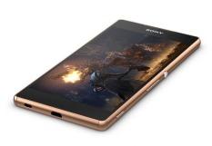 Sony Xperia Z3+ Dual SIM 32GB - Copper