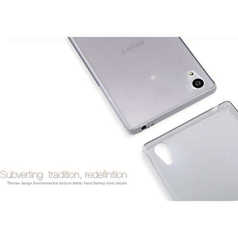 Sony Xperia Z5 Case Ultra Thin TPU Softcase Grey Transparan .