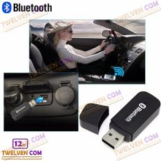 Twelven Portable USB 3.5mm Version 2.1 AUX Wireless Bluetooth Music Audio Receiver Adapter Car AUX Home Audio System + Free AUX Cable - Hitam [NEW]
