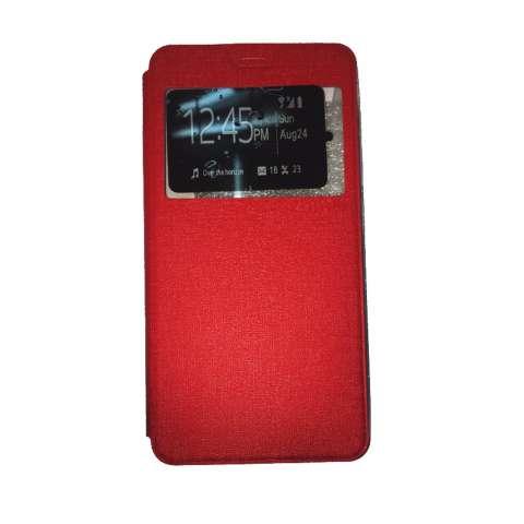 Ume Acer Liquid Jade S55 / Acer S55 Ukuran 5.0 Inch View / Flip Cover /
