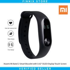 Xiaomi Mi Band 2 Smart Bracelet with 0.42