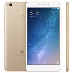 Xiaomi Mi Max 2 64GB (Gold)