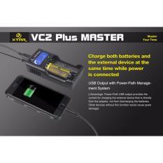 Xtar VC2 Plus Master - Best Performance Charger Baterai Batre Vape -