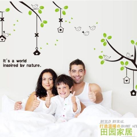 1 Set 28*63 Inch Seni Menghias Rumah Pohon Stiker Dinding Branchbirdcage untuk Bingkai Foto Dinding Dekorasi Dinding Poster AY716-Intl 2