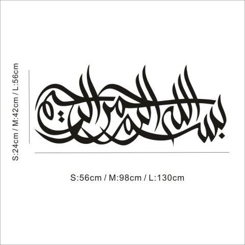 2016 Baru Poster Stiker Dinding Muslim Seni Vinyl Stiker Tembok Islam Mural Sofa Kamar Tidur Masjid Dekorasi Rumah Aya Kuning S 1