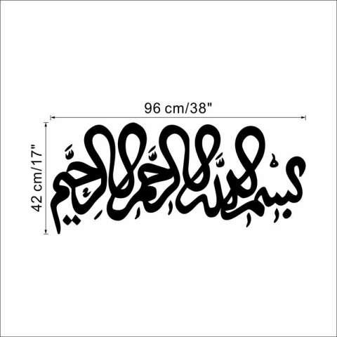 Bahasa Swedia Ligature Kaligrafi Islami Muslim Rumah Dekorasi Ruang Tamu Stiker Dinding Kamar Tidur Vinil Buat Sendiri Tempelan Poster Seni Mural-Intl 3