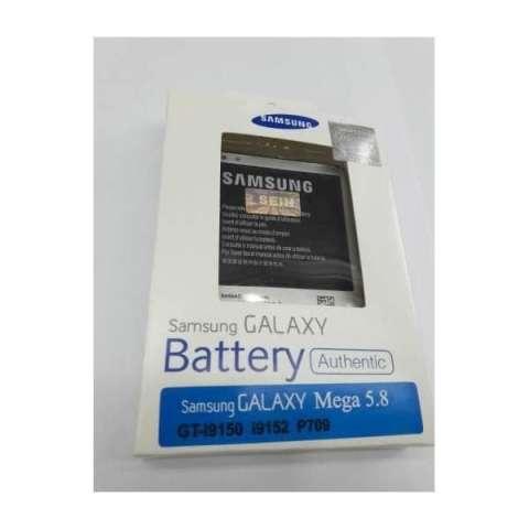 Batterai Baterai Batere Batre Samsung Mega 5.8 5-8 I9150 I9152