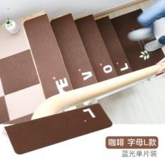 Bydoll stairs pad stepping pad-free glue self-adhesive home wood stairs carpet decorative stairs anti-slip mat - intl