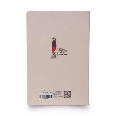 Exsport Buku Catatan JGYC251120 1451 - Ink