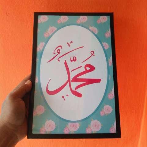 hiasan dinding islami Walldecor Islami Pigura Frame Styrofoam (2 Set) 1