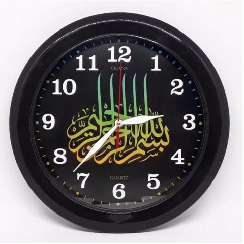 Jam Dinding Ogana - Nuansa Islami Kaligrafi 4