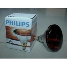 Lampu Infrared Philips 150Watt