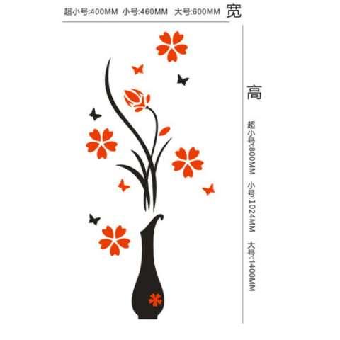 Ruang Tamu Kamar Tidur Rumah Diseduh Sendiri Menghias Vas Bunga Pohon Kristal Akrilik 3D Wall Stiker 40 Cm X 80 CM 3
