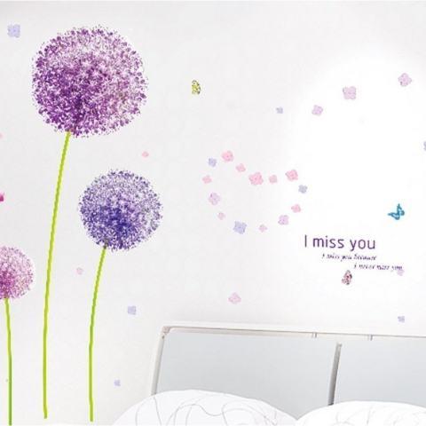 Indah Clover Ungu Dandelion PVC Stiker Dinding Stiker Tembok Sticker.3D Dinding Stiker Lukisan untuk Rumah Kamar Tidur Ruang Keluarga DecorationLCXAO0 (Warna: seperti Gambar Pertama)-Intl 4