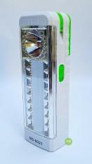 Mitsuyama Lampu Senter LED Emergency Menyala Otomatis Saat Listrik Padam Multifungsi Senter 1+16SMD+3W  MS-6021 (Putih)