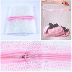 Moonar Convenient Bra Clothes Washing Bag Laundry Bag Home Using Clothes Wash Bag (400 x 300mm)