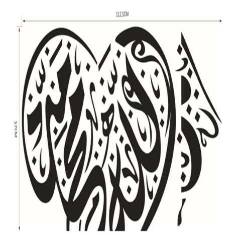 Arab Muslim Islam Stiker Dinding Baju Muslim Vinyl Stiker Dinding Wallpaper Seni untuk Ruang Keluarga Dekorasi Rumah Hiasan Rumah-Intl 1
