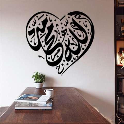 Arab Muslim Islam Stiker Dinding Baju Muslim Vinyl Stiker Dinding Wallpaper Seni untuk Ruang Keluarga Dekorasi Rumah Hiasan Rumah-Intl 2
