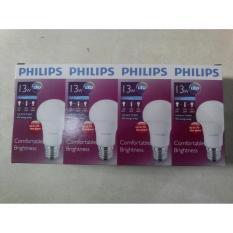 Paket Lampu LED Philips 13w 13watt Promo Unicef Beli 3 Gratis 1
