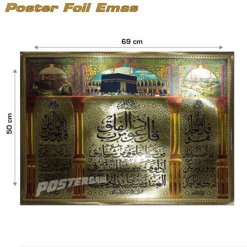 69 x 50 cm. Source · Poster foil emas jumbo Kaligrafi Islam .
