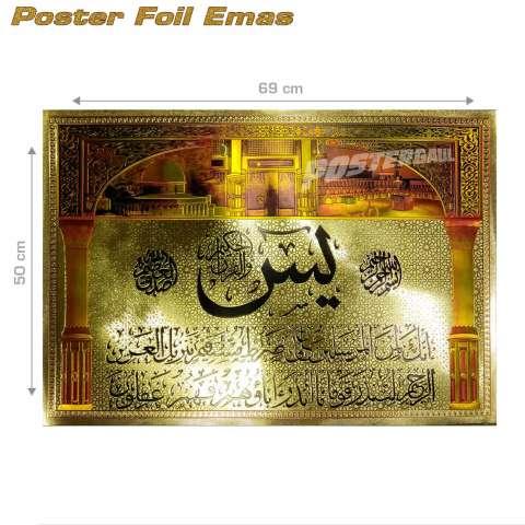 Home; Poster foil emas jumbo: Kaligrafi Islam Surat Yasin #FOJU37 - 50 x