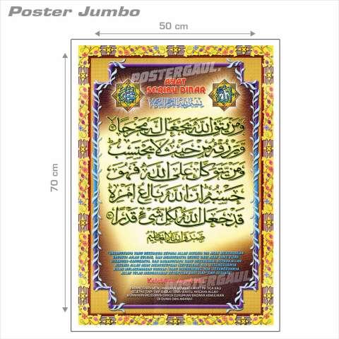 Poster Jumbo KALIGRAFI ISLAM: AYAT 1000 DINAR #RLG04 - 50 x 70 cm