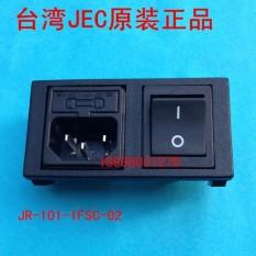 Taiwan JEC Jie dulcimer original package the English standard socket - intl