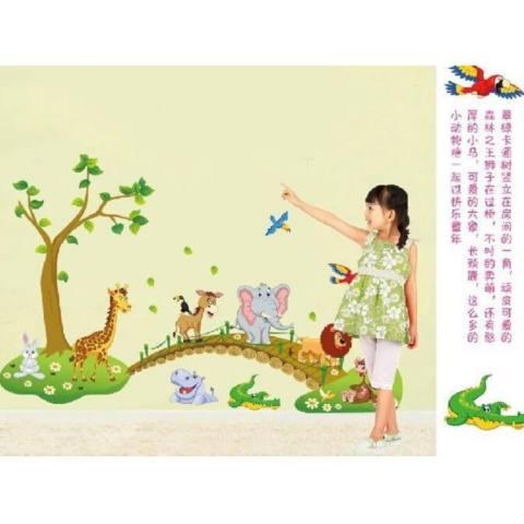 Wall Sticker ABC1041 Crossing Animal - Stiker dinding Untuk Dekorasi Kamar Anak - Sticker Dinding Murah